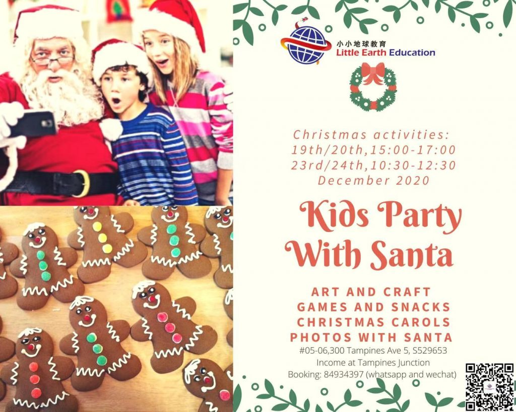 kids party with santa